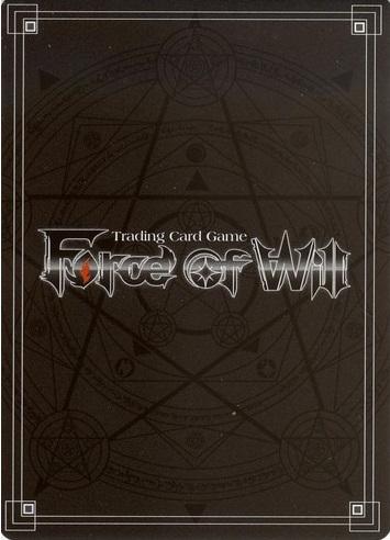 Light Sprite - TTW-011 - C