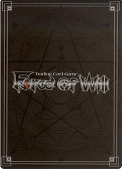 Holy Ground of the Four Sacred Beasts - TTW-060 - R