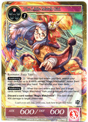 The Little Match Girl - TTW-035 - SR - 1st Edition (Foil)