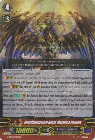 Interdimensional Beast, Metallica Phoenix - G-TD06/001EN - RRR