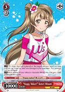 Happy Maker! Kotori Minami - LL/W34-E035 - RR
