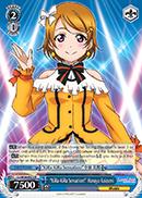 KiRa-KiRa Sensation! Hanayo Koizumi - LL/W34-E073 - R