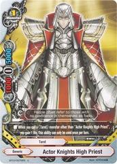 Actor Knights High Priest - BT03/0072EN - U - Foil