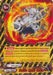 Battle Spirit Unite - BT01/0065 - UC - Foil