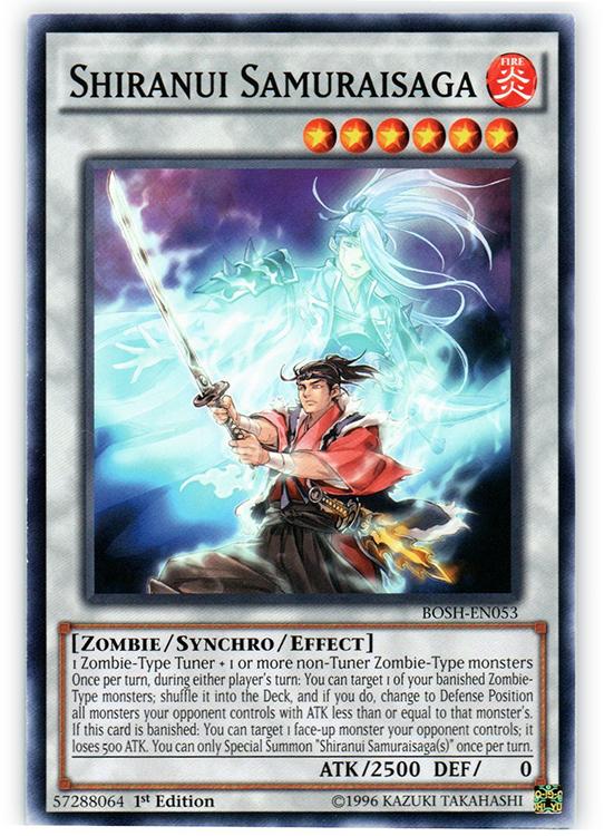 Shiranui Samuraisaga Bosh En053 Common 1st Edition