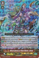Witch Queen of Holy Water, Clove - G-FC02/012EN - RRR