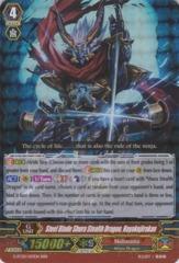 Steel Blade Shura Stealth Dragon, Hayakujirakan - G-FC02/013EN - RRR