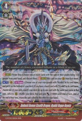 Ambush Demon Stealth Dragon, Hyakki Vogue Nayuta - G-FC02/015EN - RRR