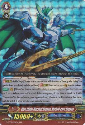 Blue Flight Marshal Dragon, Mythril-core Dragon - G-FC02/021EN - RRR