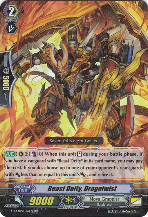 Beast Deity, Dragotwist - G-FC02/036EN - RR