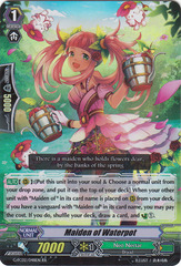 Maiden of Waterpot - G-FC02/048EN - RR on Channel Fireball