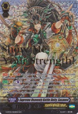 Supreme Heavenly Battle Deity, Susanoo - G-BT05-SR01 - SCR