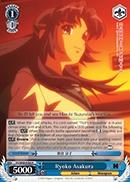 Ryoko Asakura - SY/W08-E080 - R