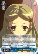 First Client, Kimidori - SY/W08-E093 - C
