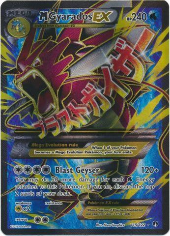 Mega Gyarados Ex 115 122 Full Art Ultra Rare Pokemon