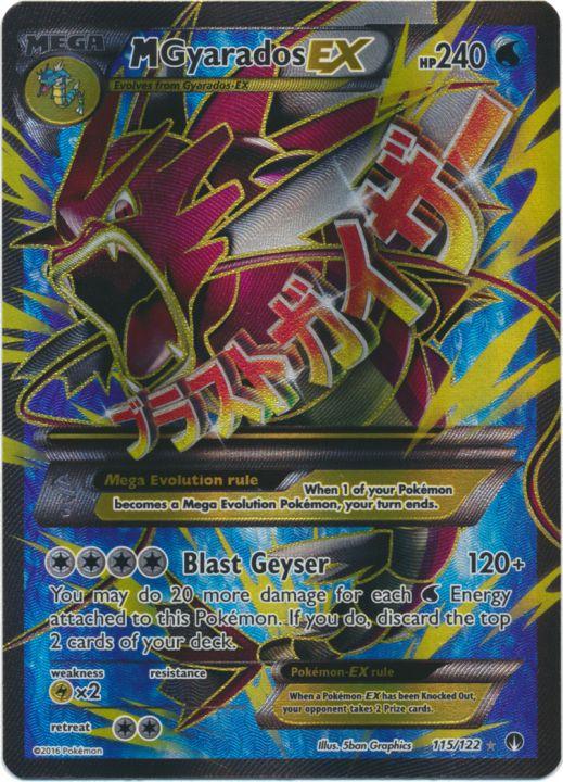 Mega-Gyarados-EX - 115/122 - Full Art Ultra Rare - Pokemon ...