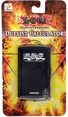 YuGiOh! Duelist Calculator (Solar Power)