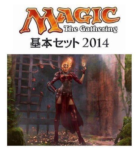 Magic 2014 Booster Box (Japanese)
