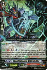 Stealth Dragon, Nibikatabira - G-TCB01/010EN - RR