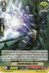 Stealth Dragon, Noroi - G-TCB01/013EN - RR