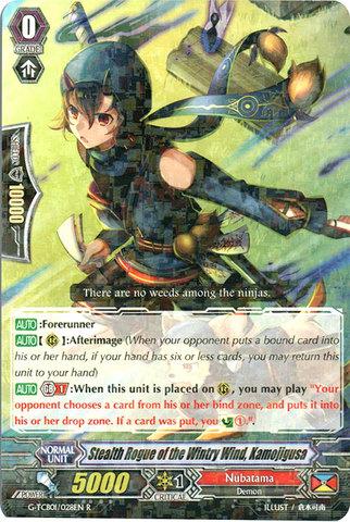 Stealth Rogue of the Wintry Wind, Kamojigusa - G-TCB01/028EN - R