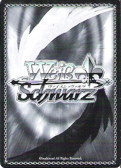 Master-servant Relationship, Shinobu Oshino - NM/S24-E002S - SR