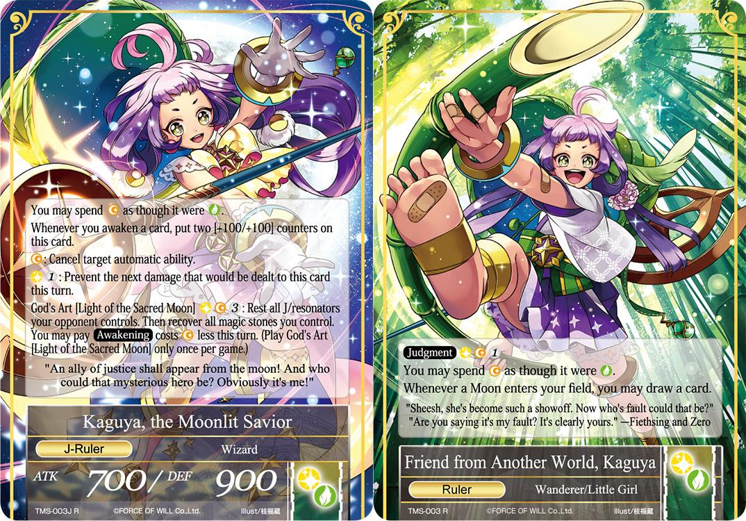 Friend from Another World, Kaguya // Kaguya, the Moonlit Savior - TMS-003 - R  // TMS-003J - R - Foil