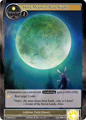 Holy Moon of Pure Nights - TMS-004 - U - Foil