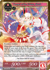 Keeper of the Future, Skuld - TMS-023 - SR