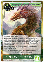 Huanglong, Leader of the Four Sacred Beasts - TMS-057 - SR
