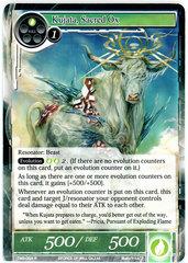 Kujata, Sacred Ox - TMS-058 - R