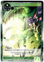 Wall of Wind - TMS-064 - U - Foil