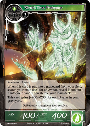 World Tree Protector - TMS-067 - R