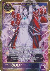 Izanami, the Sealed Terror - TMS-077 - SR - Full Art
