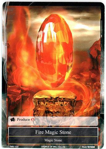Fire Magic Stone - TMS-102 - C