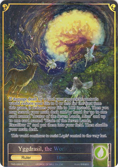 Yggdrasil, the World Tree - TMS-068 - R- Full Art