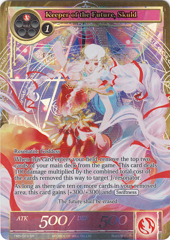 Keeper of the Future, Skuld - TMS-023 - SR - Full Art