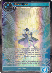 Shion's Hymn - TMS-045 - R - Full Art