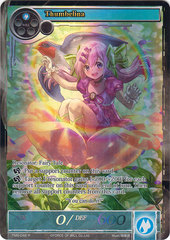 Thumbelina - TMS-048 - R - Full Art
