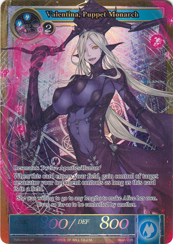 Valentina, Puppet Monarch - TMS-049 - SR - Full Art