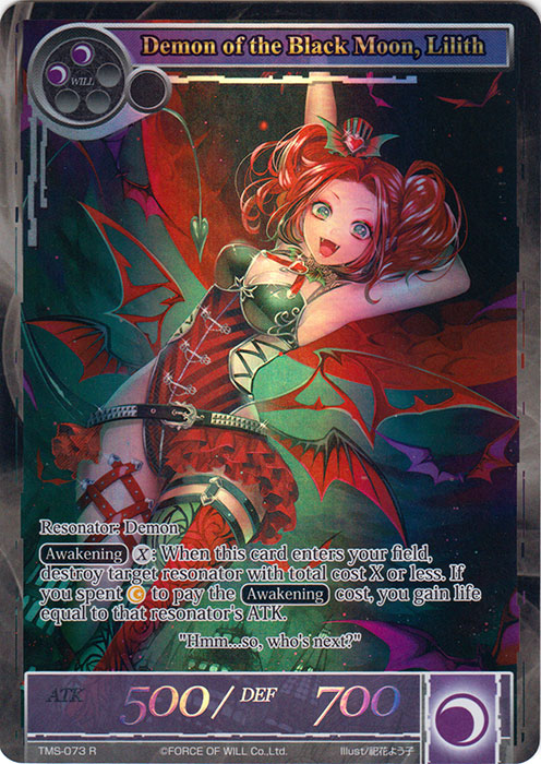 Demon of the Black Moon, Lilith - TMS-073 - R - Full Art