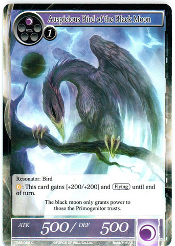 Auspicious Bird of the Black Moon - TMS-069 - C - Foil