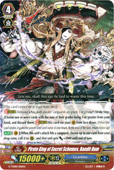 Pirate King of Secret Schemes, Bandit Rum - G-TD08/001 Regular