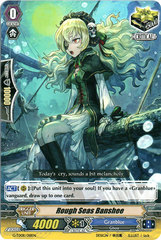 Rough Seas Banshee - G-TD08/018EN on Channel Fireball