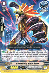 Beast Deity, Great Eater - G-BT06/077EN - C