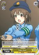 Yuko Hori - IMC/W41-E030 - C