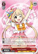 Anzu Futaba - IMC/W41-E043 - RR