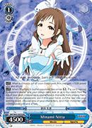 Minami Nitta - IMC/W41-E079 - RR