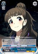 Nao Kamiya - IMC/W41-E097 - U