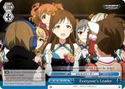 [Everyones Leader] - IMC/W41-E112 - CC